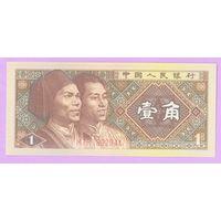 Китай - 1 Джао 1980 UNC