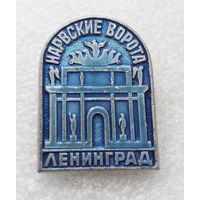Нарвские ворота. Ленинград #1318-CP22