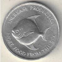 Сингапур 5 цент 1971 ФАО