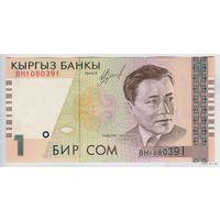 Киргизия, 1 сом 1999 года, UNC