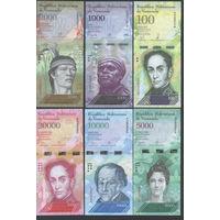 Венесуэла лот 100, 1000, 2000, 5000,10000, 20000