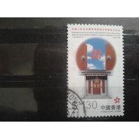 Китай 1997 Гонконг, колония Англии китайский дом