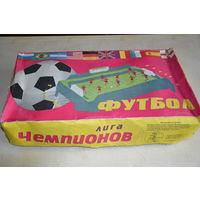 Детская игра футбол СССР