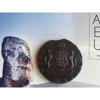 Монета 10 копеек 1767