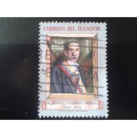 Эквадор 1959 президент