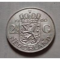 2 1/2 гульдена, Нидерланды 1960 г.,  серебро