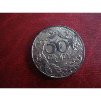 50 грошей 1938 года Польша (Генералгубернаторство, немецкая окупация, покрыта никелем)