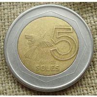 5 соль 2001 Перу