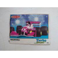 Turbo sport #208 Турбо спорт