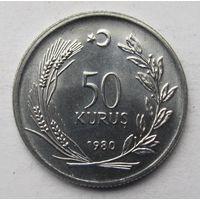 Турция 50 курушей 1980 ФАО - Планирование семьи - редкость! (тираж 13.000)