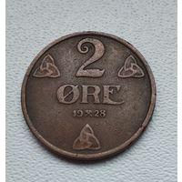 Норвегия 2 эре, 1928 4-10-20