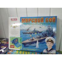 """Настольная игра """" Морской бой"""""""