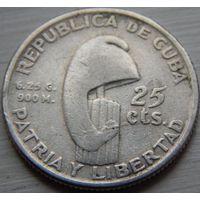 11. Куба 25 сентавос 1953 год, серебро*