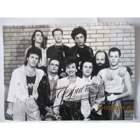 Старая фотаграфия диско-группа