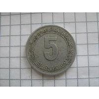Алжир 5 сентим 1974г.2-ой четырёхлетний план
