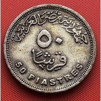 121-08 Египет, 50 пиастров 2005 г.