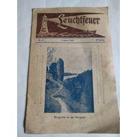 Leuchtfeuer. 11.Jahrgang. Nr.8 August 1937. Молодежный журнал на немецком языке,готический шрифт.