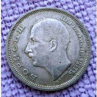 Болгария. 50 лева 1930 г.