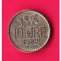 21-11 Норвегия, 10 эре 1960 г