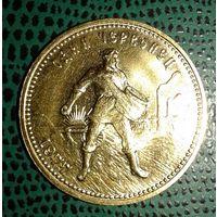 1 червонец, золото,1977, ММД