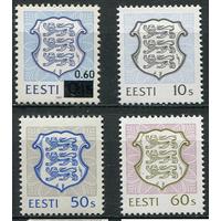 Эстония 1993 Стандарт Герб Геральдика. **