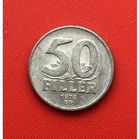 51-18 Венгрия, 50 филлеров 1975 г.
