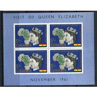 Гана - 1961 - Визит Королевы Елизаветы в Гану - [Mi. bl. 6] - 1 блок. MNH.