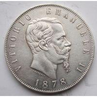 Италия, 5 лир, 1878, серебро