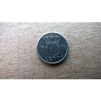Нидерланды 10 центов, 1968г.  (Б-3)