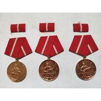 Лот 2 Медали ГДР