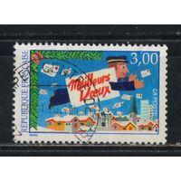 Франция 1997 Поздравительная марка #3265