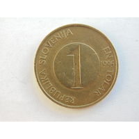 1 толар, Словения 1995 г.