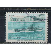 """Турция Респ 1973 Торпедный катер """"Молния"""" Морской колледж #2292"""
