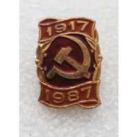 70 лет Октябрьской Революции 1917-1987 #0440-LP7