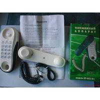 Аппарат телефонный СТ