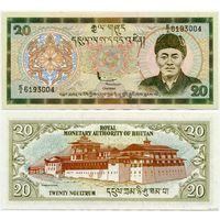 Бутан. 20 нгултрум (образца 2000 года, P23, UNC)