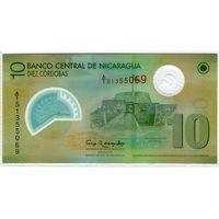 Никарагуа 10 кордоба 2007 года  UNC пластик