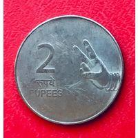 04-05 Индия, 2 рупии 2009 г. - Калькутта