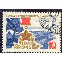 СССР 1965.. Город-герой Ленинград
