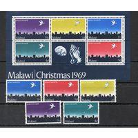 Рождество Малави 1969 год чистая серия из 5 марок и 1 блока (М)
