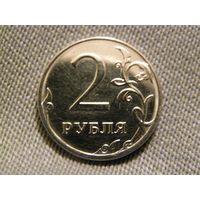 2 рубля aUNC, неполный прочекан