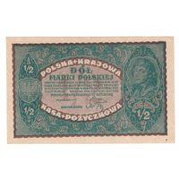 Польша 1/2 марки 1919 года. Состояние XF+/aUNC!