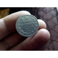 20 коп 1871 года - неплохая монетка