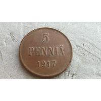 5 пенни 1917 временное правительство