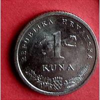 04-20 Хорватия, 1 куна 2001 г.