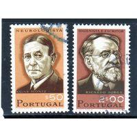 Португалия. Знаменитые врачи.