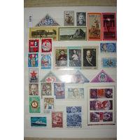 Распродажа с 1 рубля! Чистые марки СССР 1973 год. Опускаем цены!
