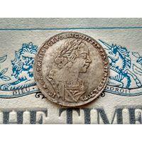 Монета РИ, 1 рубль 1724. #2.