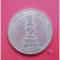 67-02 Израиль, 1/2 нового шекеля 1985 г.