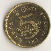 5 рупий 2005 г.